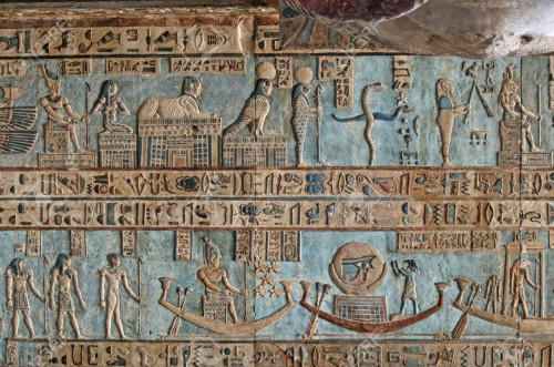9104696-ceiling-at-dendera-temple-stock-photo.jpg